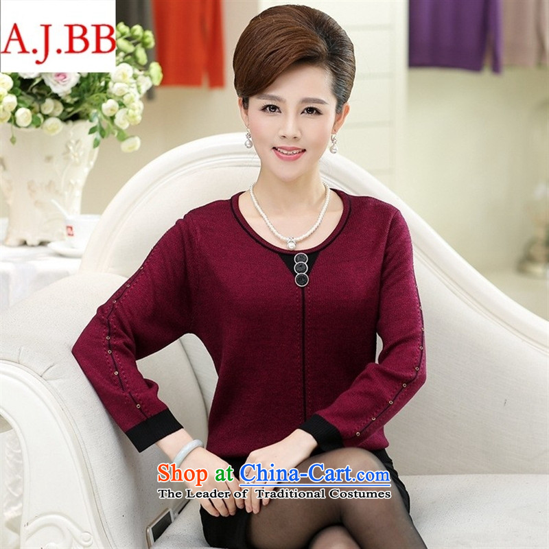 September _2015 clothes shops fall inside the middle-aged women round-neck collar with long-sleeved in stylish mother older autumn new women's Knitwear dark green sweater�0