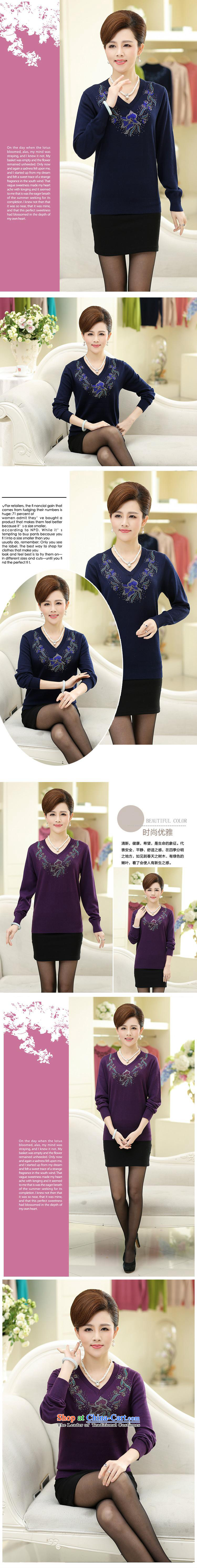 September clothes shops *2015 autumn new for women Korean long-sleeved shirt mother forming the loose knitting with Washable Wool V-Neck Sweater Female Red 115 pictures, prices, brand platters! The elections are supplied in the national character of distribution, so action, buy now enjoy more preferential! As soon as possible.