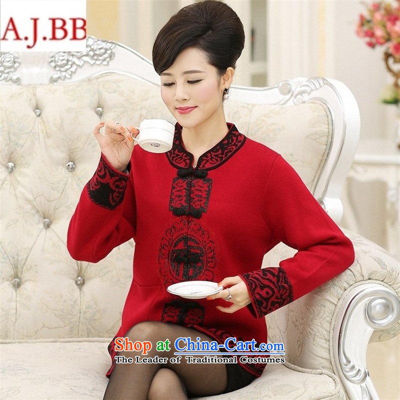 September clothes shops _ of older women Fall_Winter Sweater middle-aged moms knitted blouses and long-sleeved sweater knit with brown聽115 Grandma