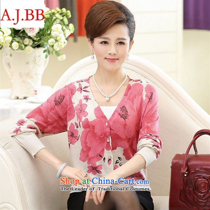 September *2015 clothes shops fall inside the new middle-aged female replace V style boxed long-sleeved elderly mother clothes knitting cardigan sweater Green?110