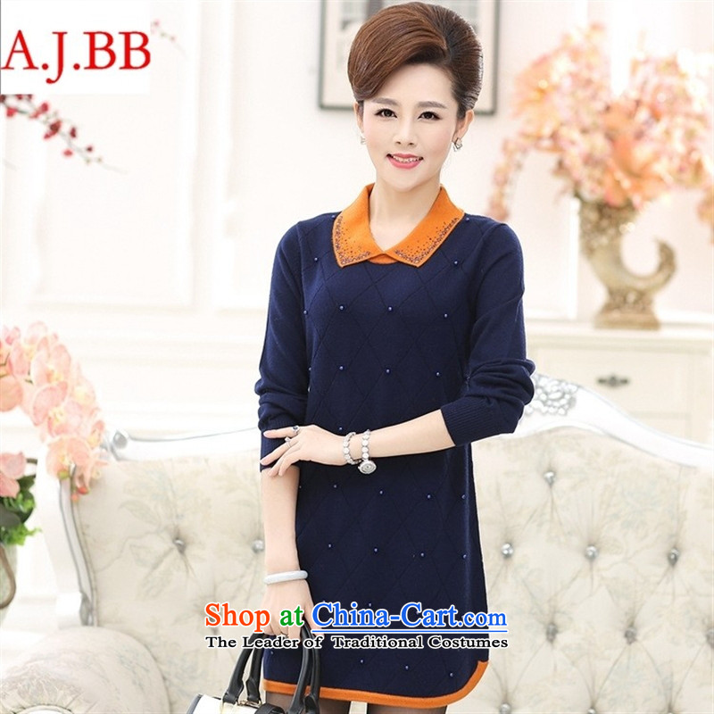 September clothes shops in older women's _ Winter Sweater middle-aged moms with skirt in long long-sleeved dolls, forming the basis for Knitted Shirt Yellow�0