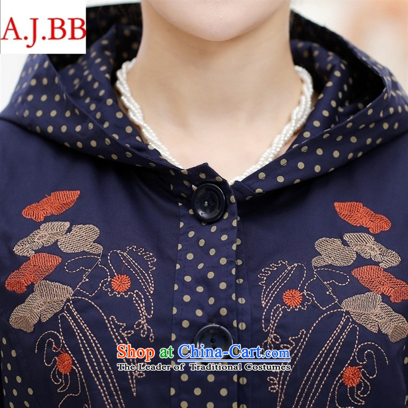 September clothes shops * load new moms autumn boxed long-sleeved dot cotton jacket in older women's Hoodie large gray聽XXL,A.J.BB,,, shopping on the Internet