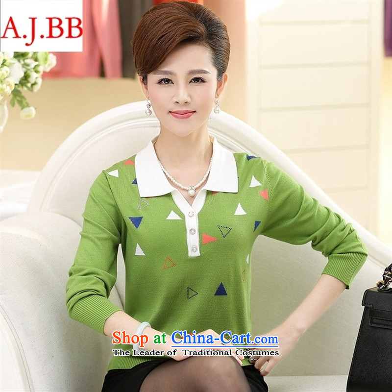 September _2015 clothes shops in the new Elderly Women long-sleeved lapel Knitted Shirt with autumn boxed loose mother forming the T-shirt sweater female Blue�5