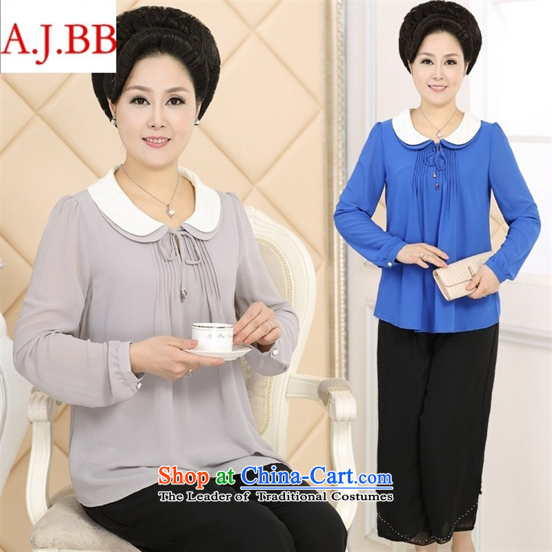 September clothes shops _ older persons trappings of older women's mother, new liberal autumn large long-sleeved chiffon two-piece set with female navy blue聽XXL