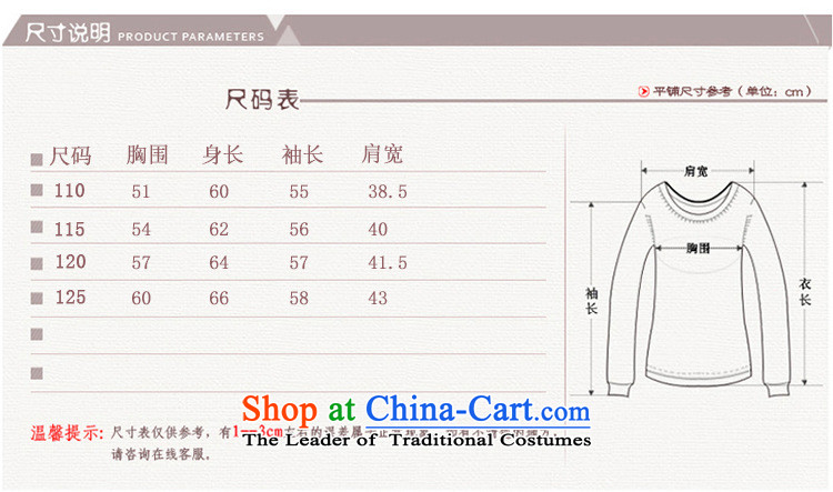 September clothes shops * Load long-sleeved new fall in the number of older women's stylish middle-aged moms with really two long-sleeved jacket Knitted Shirt stamp beige聽115 pictures, prices, brand platters! The elections are supplied in the national character of distribution, so action, buy now enjoy more preferential! As soon as possible.