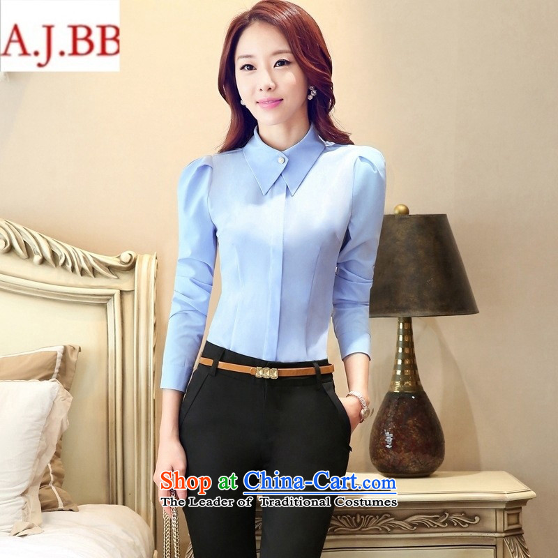 September clothes shops _ minimalist long-sleeved white shirts female clothes OL attire shirts large stylish and elegant ladies 15905_ new shirt + pants_ white shirt + _trouser press_ XL