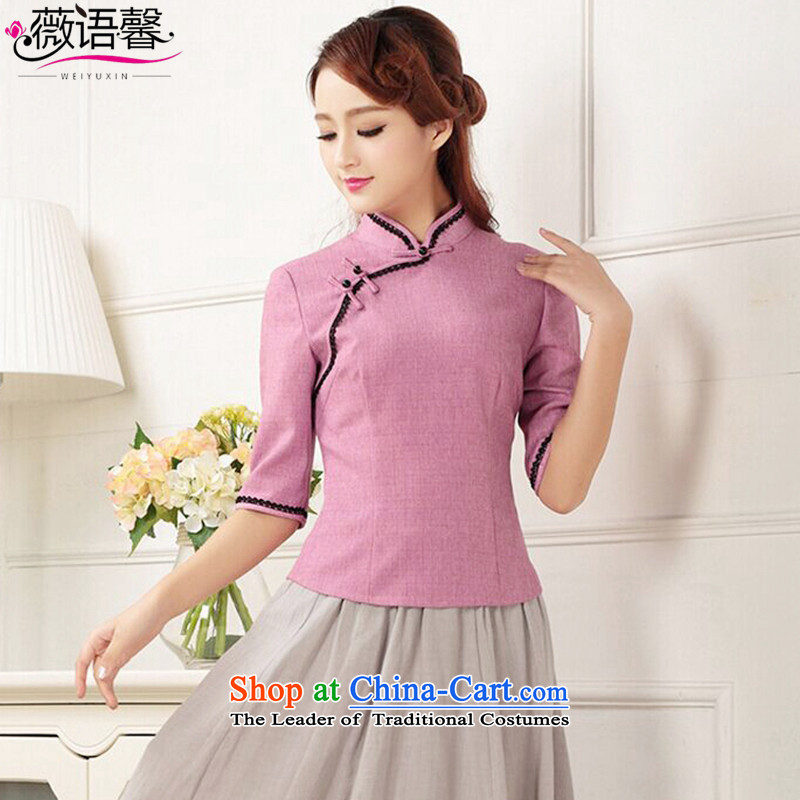 Optimize fruit shop 2015 Autumn Bell New_ cuff qipao shirt China wind improved cotton linen Tang Dynasty of Korea students with female qipao mauve in cuff聽M