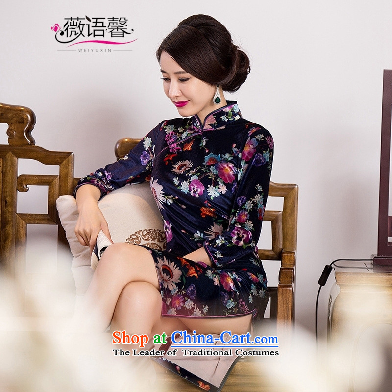 Optimize fruit shop 01061 bell in the long load mother QIPAO_ scouring pads cheongsam dress cuff Kim wedding wedding larger mother replacing�061 L