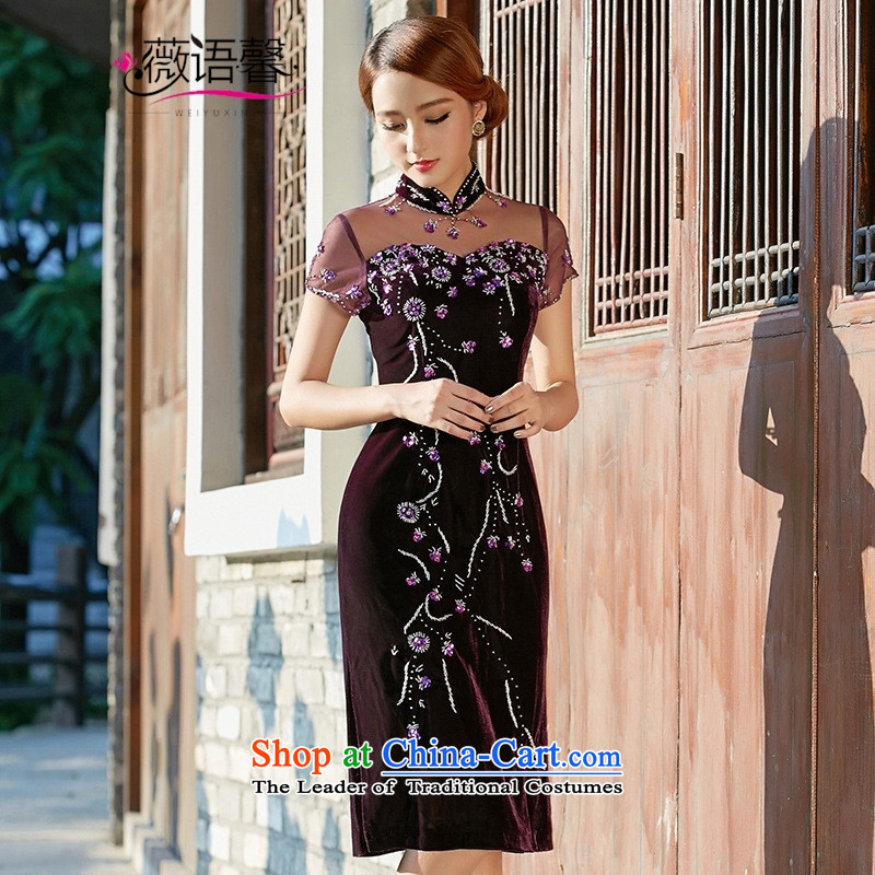 Optimize the bell 210 stylish manually nail shop Kim Joo scouring pads, Sau San Tong load short of nostalgia for the wedding banquet married mothers of Qipao short blue聽S