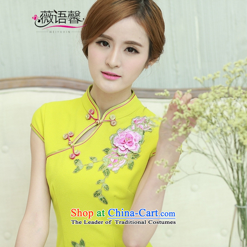 Optimize the bell shop cheongsam 2015 new summer short-sleeved 7 cuff embroidery Stylish retro-day embroidery qipao improved dresses lemon yellow聽XXL
