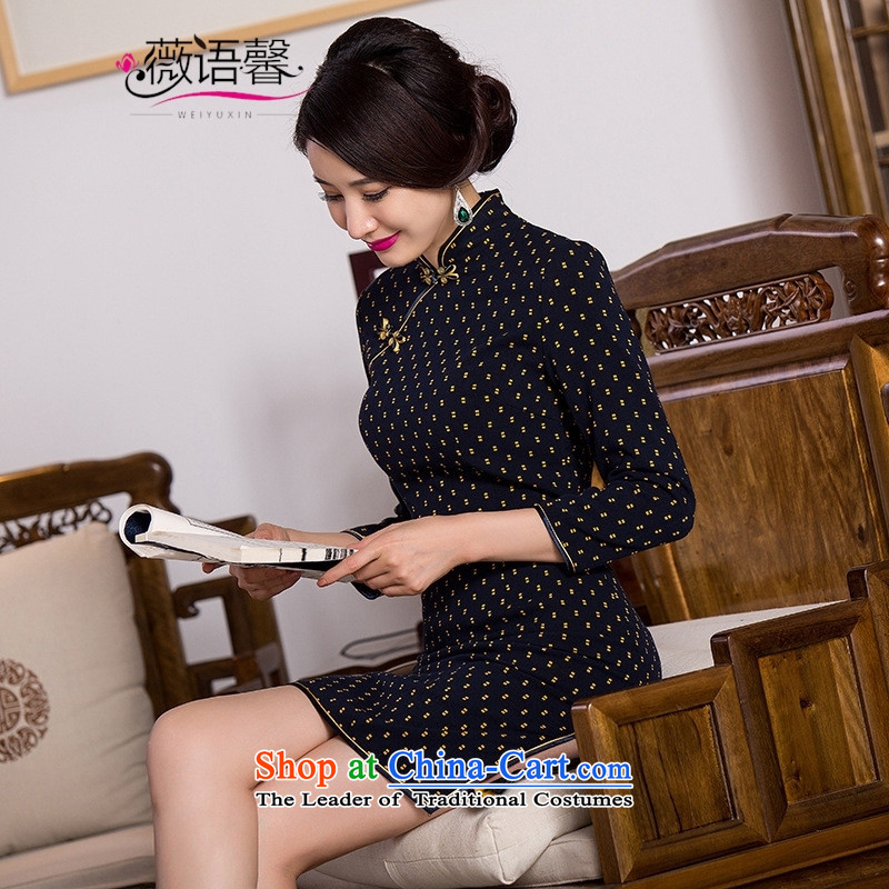 Optimize fruit shop 2015 New Bell autumn replacing qipao stylish mother load_, in the long-sleeved qipao gown reception banquet marriage Black聽XL