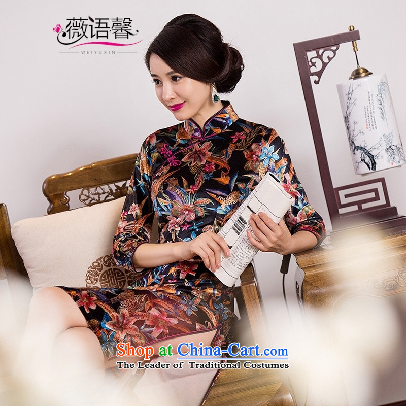 Optimize fruit shop 2015 New Bell retro style with scouring pads in the mother really long-sleeved QIPAO_ Marriage reception banquet dress聽01094 XXL