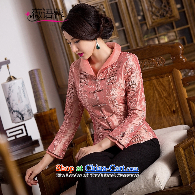 Optimize fruit shop B105 Bell Chinese Antique long-sleeved jacket lapel of double-girl in T-shirt with happy mom older Tang Dynasty Light Yellow _A lined XXXXL_