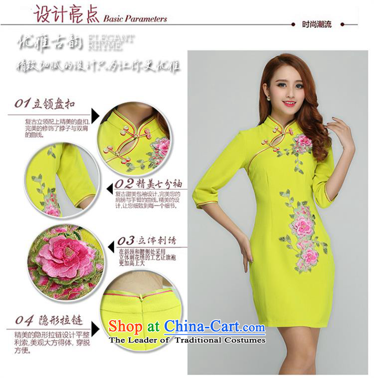 Optimize fruit shop 2015 Summer bell new cheongsam short of elegance in the seven cuff cuff dresses embroidered Stylish retro improved lemon yellow 7-sleeved聽XL Photo, prices, brand platters! The elections are supplied in the national character of distribution, so action, buy now enjoy more preferential! As soon as possible.