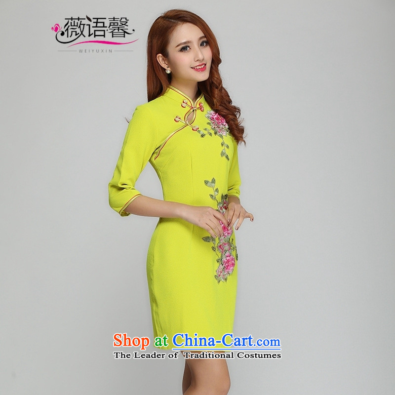 Optimize fruit shop 2015 Summer bell new cheongsam short of elegance in the seven cuff cuff dresses embroidered Stylish retro improved lemon yellow 7-sleeved聽XL, Ms Audrey EU, Xin (WEIYUXIN) , , , shopping on the Internet