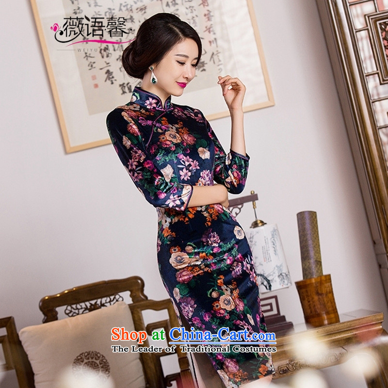 Optimize fruit shop 1060 New Bell gold velour robes of nostalgia for the improvement of the day-to-day in Ms. Banquet in long-sleeved cheongsam dress聽XXXL, 01060 Ms Audrey EU-hyung, WEIYUXIN Arabic) , , , shopping on the Internet