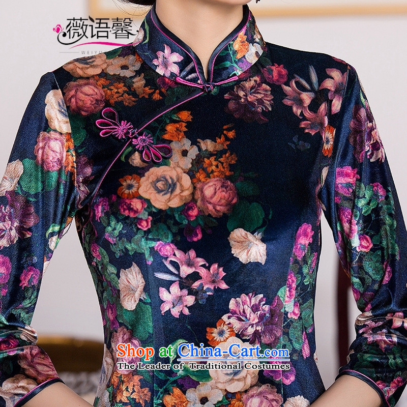 Optimize fruit shop 1060 New Bell gold velour robes of nostalgia for the improvement of the day-to-day in Ms. Banquet in long-sleeved cheongsam dressXXXL, 01060 Ms Audrey EU-hyung, WEIYUXIN Arabic) , , , shopping on the Internet