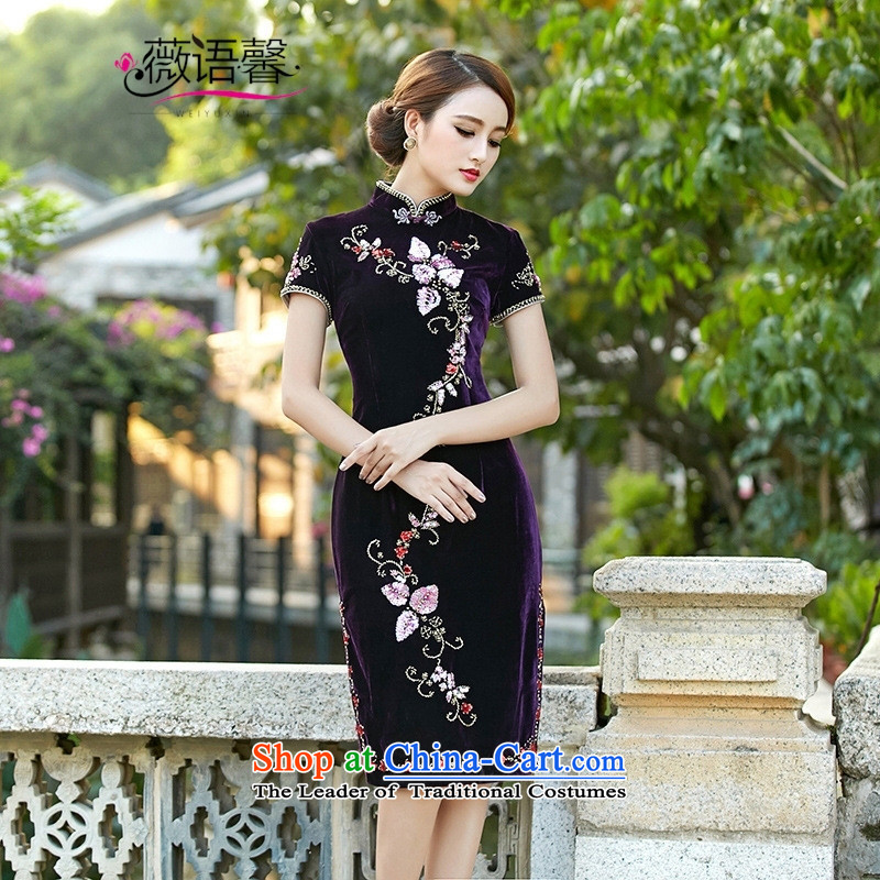 Optimize fruit shop 11 gold velour bell qipao autumn and winter new staple in the Pearl River Delta elderly manually mother-wedding dresses skirt with short-sleeved bourdeaux_聽XXL