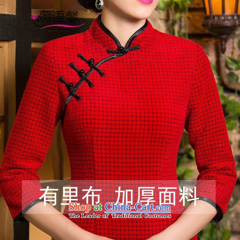 Optimize the bell shop cheongsam 2015 new fall short of replacing cuff thick wool double wedding dresses? red聽, L, Ms Audrey EU, Xin (WEIYUXIN) , , , shopping on the Internet