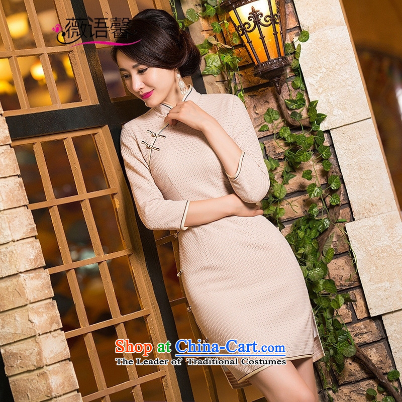 Optimize fruit shop B10 New Bell autumn replacing qipao Stylish retro Sau San over the medium to longer term improvement_ cuff cheongsam dress white?S