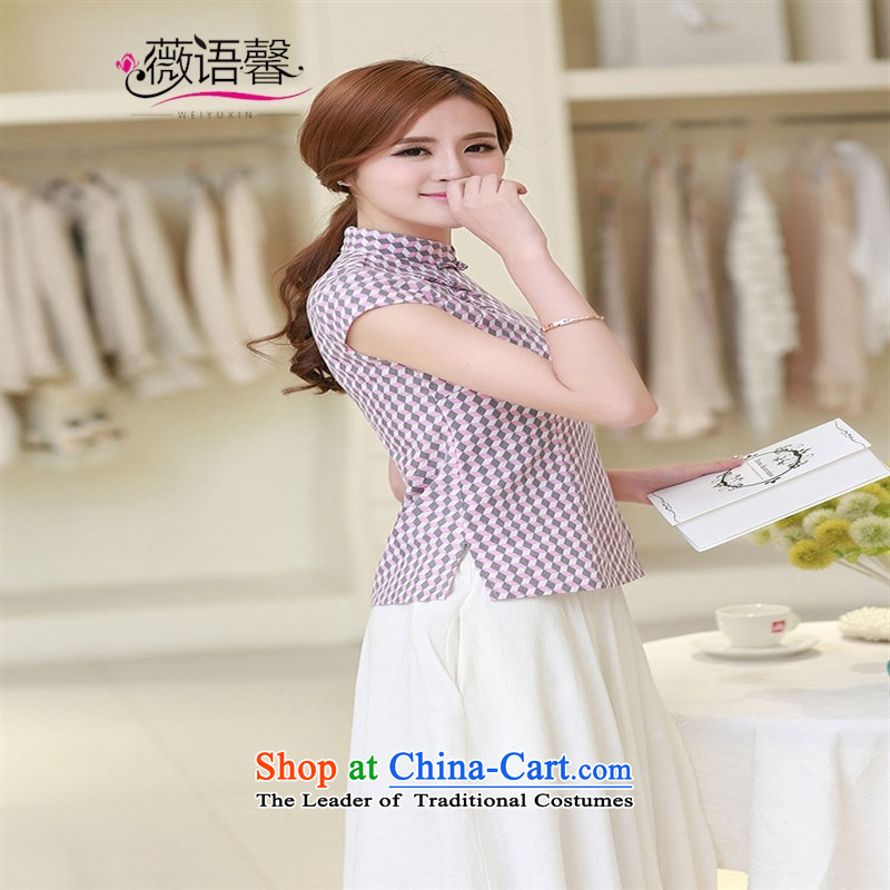 Optimize fruit shop New Bell qipao shirt retro China wind improved Han-summer ethnic short-sleeved T-shirt qipao female republic of korea purple flowers T-shirt, M, Ms Audrey EU, Xin (WEIYUXIN) , , , shopping on the Internet