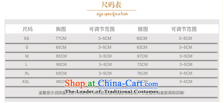 Sau Wo Service service bridal dresses Sau Wo Chinese wedding dress 2015 new red bows wedding dress retro-soo Kimono clothes set of Qipao RED M picture, prices, brand platters! The elections are supplied in the national character of distribution, so action, buy now enjoy more preferential! As soon as possible.