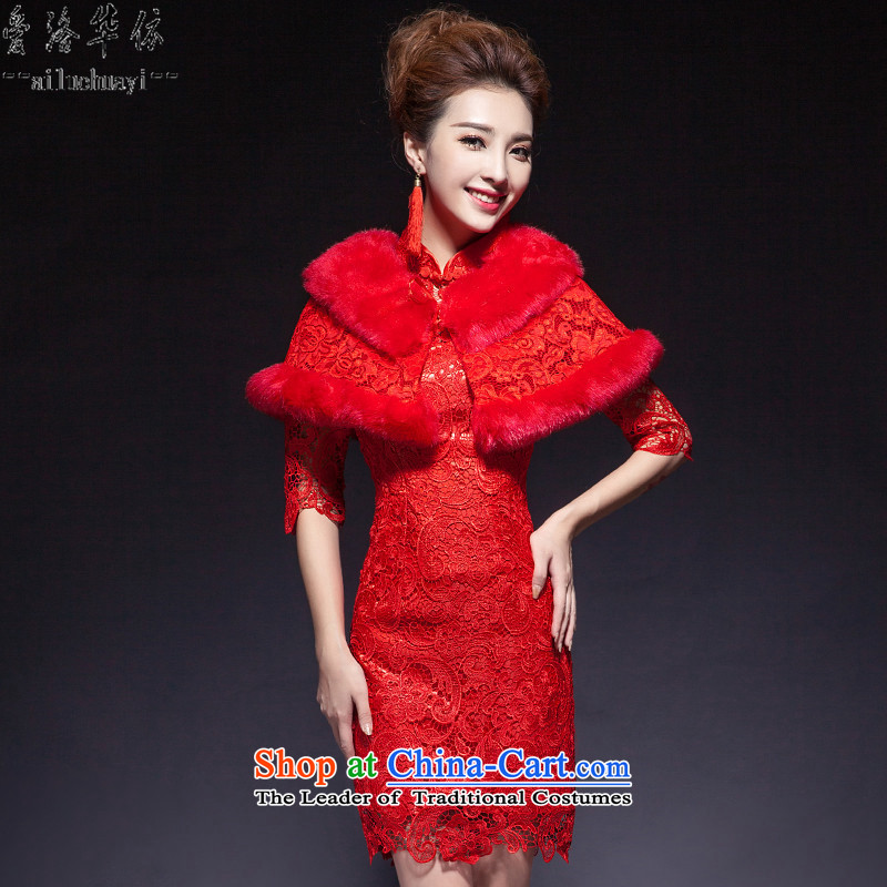 However Services 2015 autumn and winter in the new packages and cuff cheongsam dress with thin hair Sau San video shawl graceful autumn, warm clothing in marriages bows cuff Red + gross shawl燬