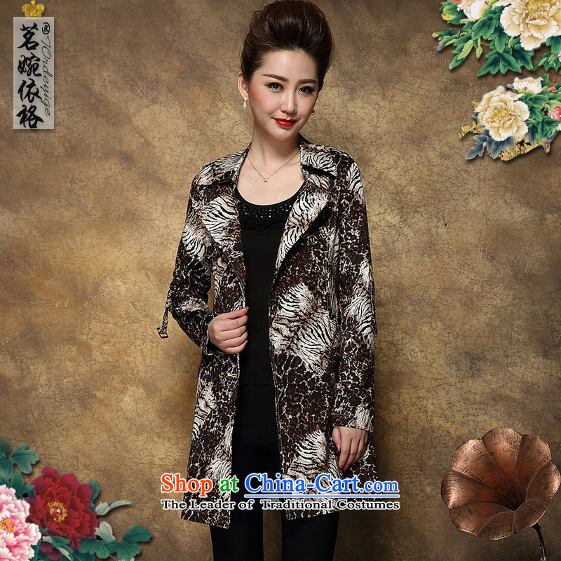 Mano-hwan, leopard jacket in older mother?S Color Photo Pack