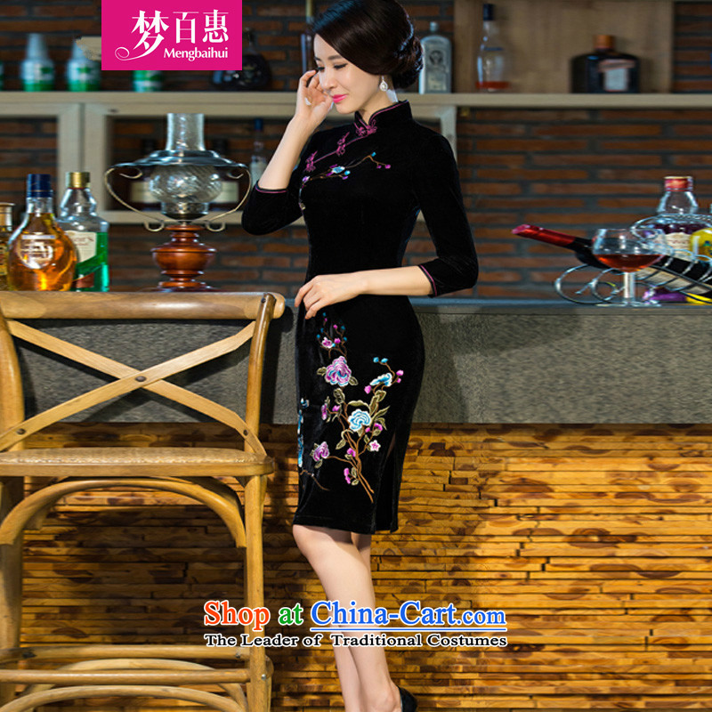 Dream Momoe 2015 Fall_Winter Collections of nostalgia for the improvement of stylish velvet cheongsam dress in temperament cuff qipao navy blue?S