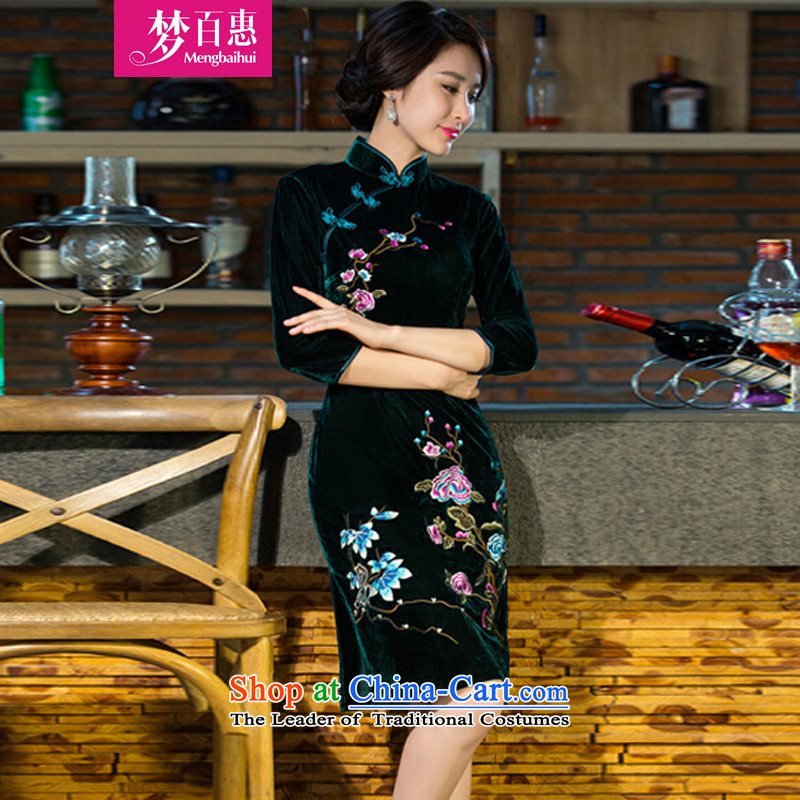 Dream Momoe 2015 autumn and winter new moms with scouring pads in the skirt qipao Kim sleeve length_ Improved retro wedding green?L