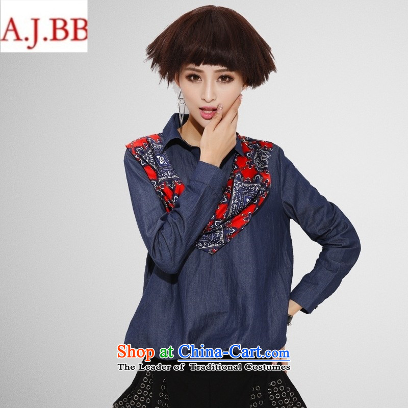 September clothes shops _ lapel of long-sleeved T-shirt 2015 new fall of leisure female Korean Version Stamp t-shirt women forming the top of the Netherlands girls   Blue?M
