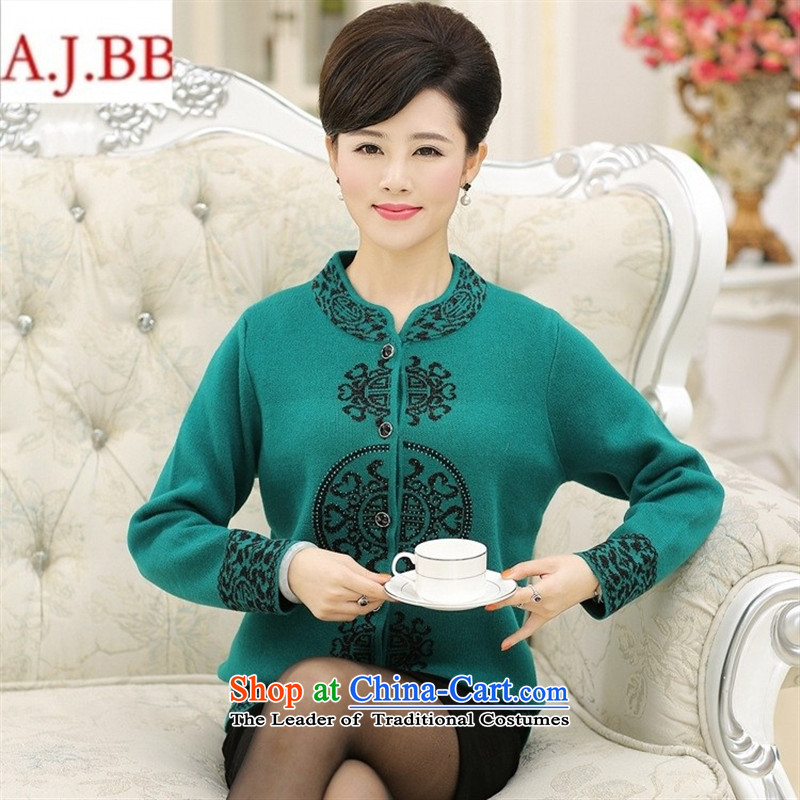 September clothes shops _ autumn and winter in the new Elderly Women's mother woolen coats cardigan grandma loaded thick Sweater Knit shirts female Blue聽115