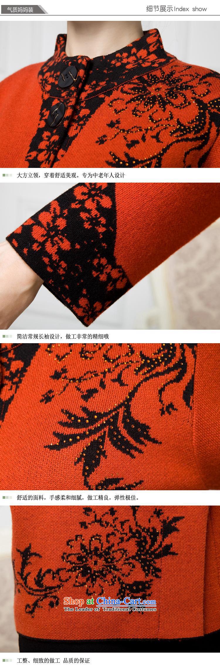 September clothes shops in the autumn and winter * older jacket cardigan MOM pack too large shirt old hedge knitting sweater female Green聽115 thick photo, prices, brand platters! The elections are supplied in the national character of distribution, so action, buy now enjoy more preferential! As soon as possible.