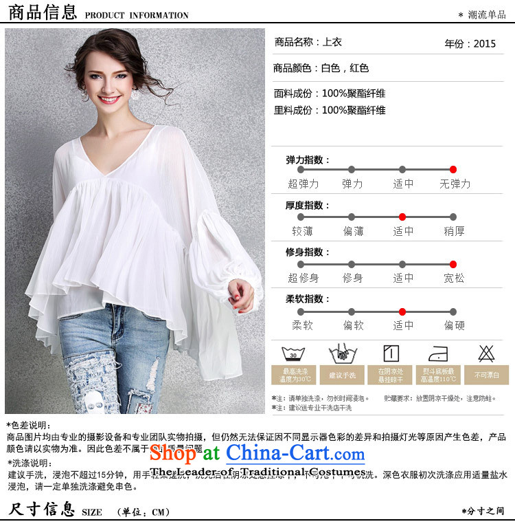 September clothes shops *2015 early autumn female new clothes for larger women loose V-Neck lanterns cuff large red shirt XL Photo, forming the basis, prices, brand platters! The elections are supplied in the national character of distribution, so action, buy now enjoy more preferential! As soon as possible.