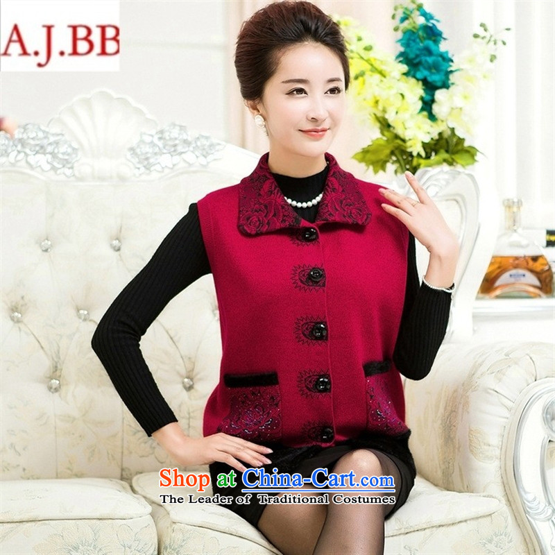 September clothes shops, a middle-aged _ Large sweater very casual lapel MOM?2015. replace older Cardigan Sweater Vest Red?110