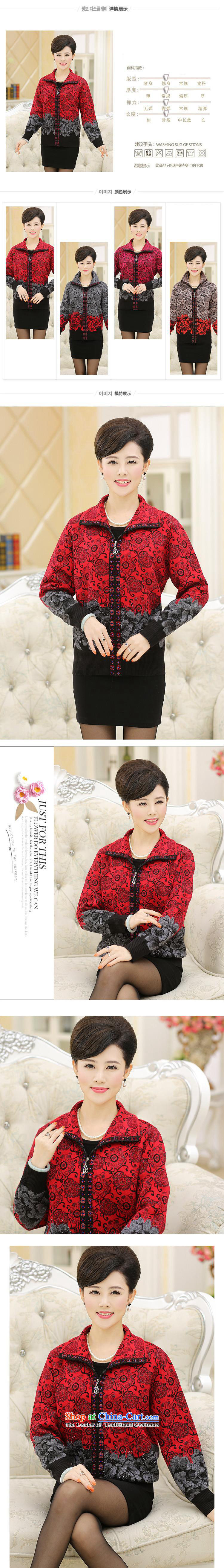 September clothes shops in older women's * autumn and winter jackets middle-aged moms with large zippered lapel Sweater Knit wool cardigan female Gray聽Photo 110, prices, brand platters! The elections are supplied in the national character of distribution, so action, buy now enjoy more preferential! As soon as possible.
