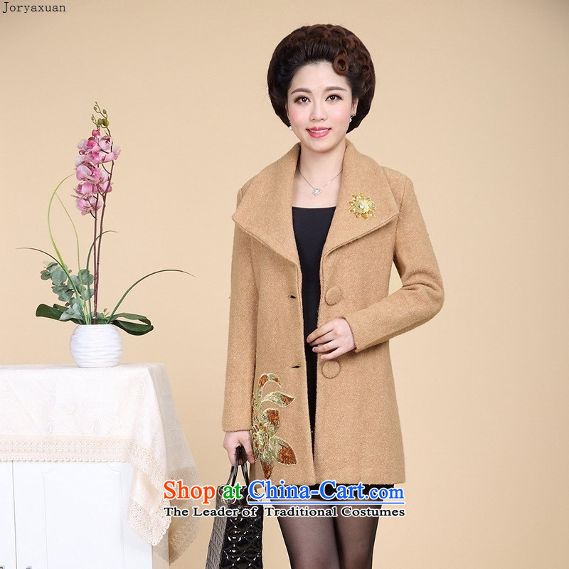 Web soft clothes in the autumn of 2015, the New Long Hair Girl? Boxed Big Mama aura jacket lapel wool coat? Green 4XL