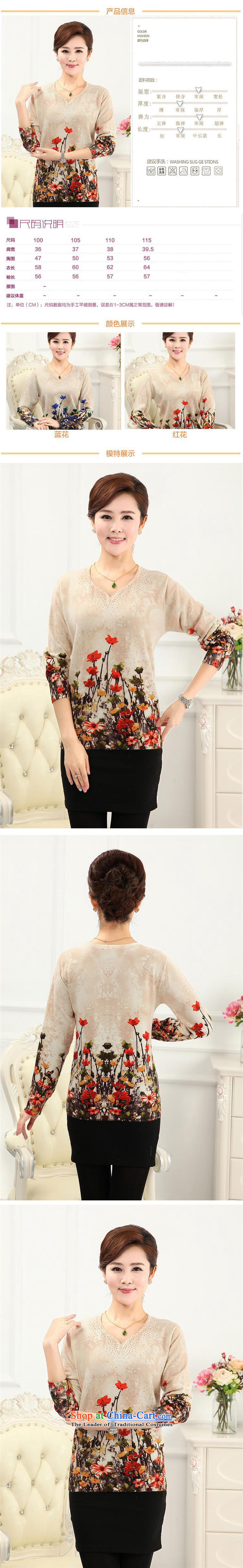 September clothes shops in older autumn and winter * load new women's loose large middle-aged moms with long-sleeved Knitted Shirt stamp T-shirt sweater Huanghua聽105 pictures, prices, brand platters! The elections are supplied in the national character of distribution, so action, buy now enjoy more preferential! As soon as possible.