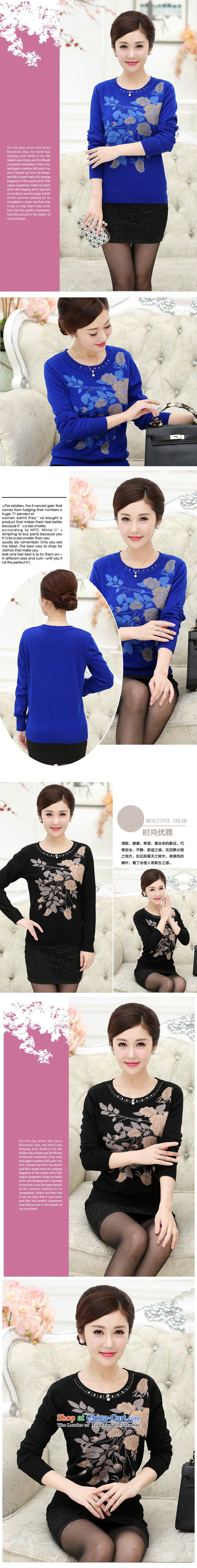 September clothes shops * autumn and winter in the new large older women's mom pack sweater thick round-neck collar jacquard forming the Netherlands warm sweater and color聽115 pictures, prices, brand platters! The elections are supplied in the national character of distribution, so action, buy now enjoy more preferential! As soon as possible.