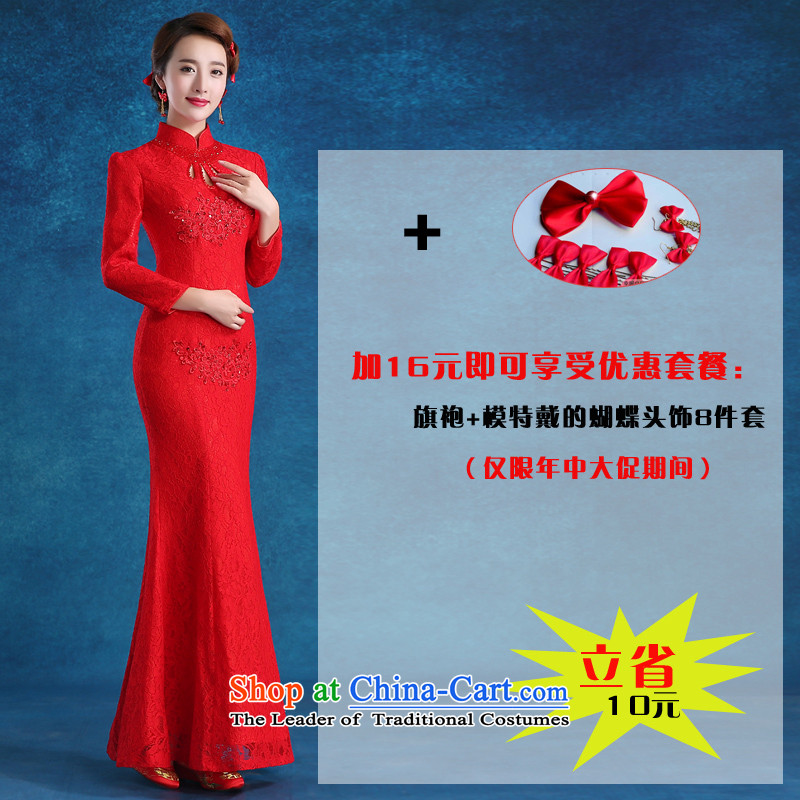 Red bride bows services 2015 new qipao autumn and winter wedding dress Chinese wedding gown in the lift mast to long long skirt crowsfoot 9 _+16 head-dress cuff燬