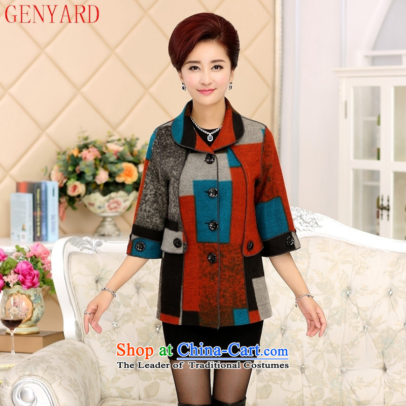 In the number of older women's GENYARD autumn jackets girl mothers with seven large cuff reverse collar middle-aged new short of T-shirt apricot grid?�XL
