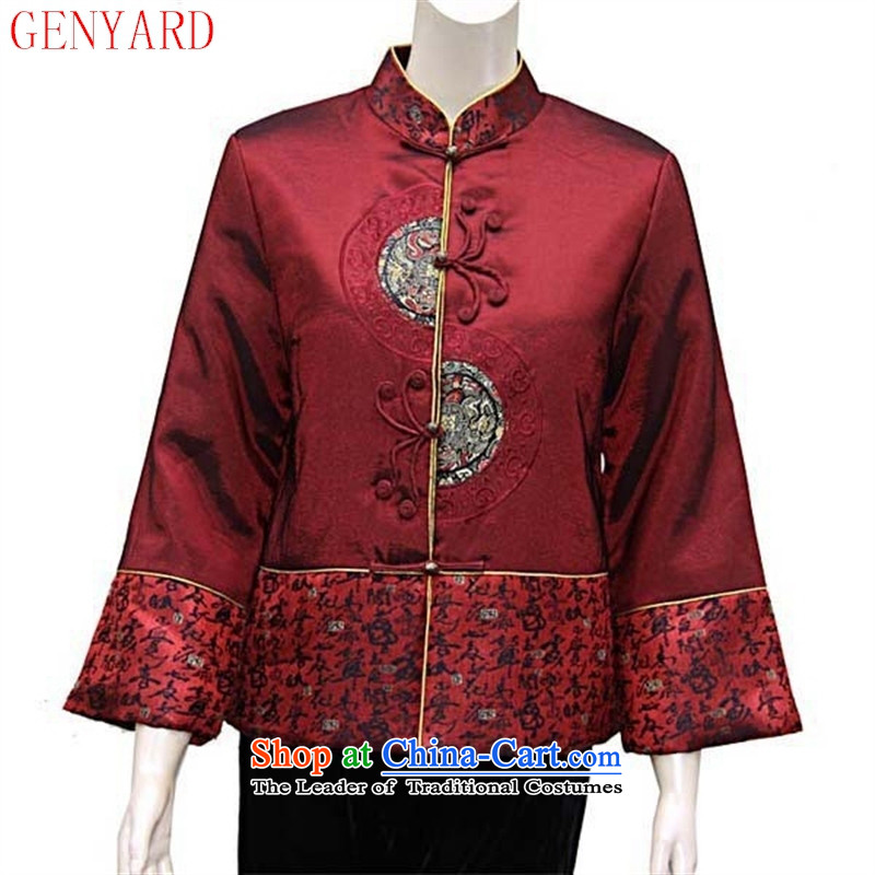 The elderly in the autumn and winter GENYARD Mock-neck mother replacing Wearing Tang blouses jacket dress?289 mother boxed green plus winter)?XXXL cotton