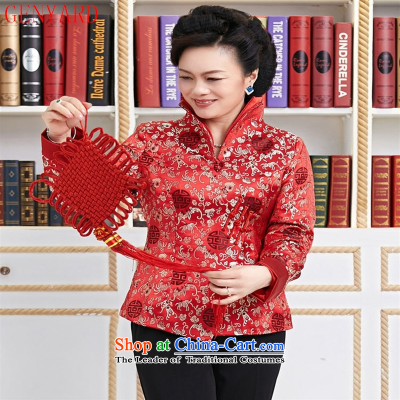 The elderly in new GENYARD Tang Dynasty, Tang Dynasty Chinese Ms. Tang dynasty improved dual need to come to grips for Tang dynasty MOM Pack Black XXXXL,GENYARD,,, shopping on the Internet