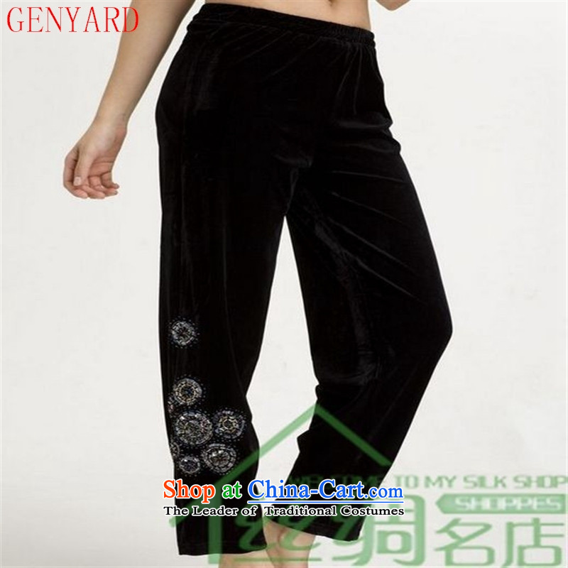 In older Kim velvet GENYARD trousers stylish mother load Sau San beaded trousers mother-pack Black?4X