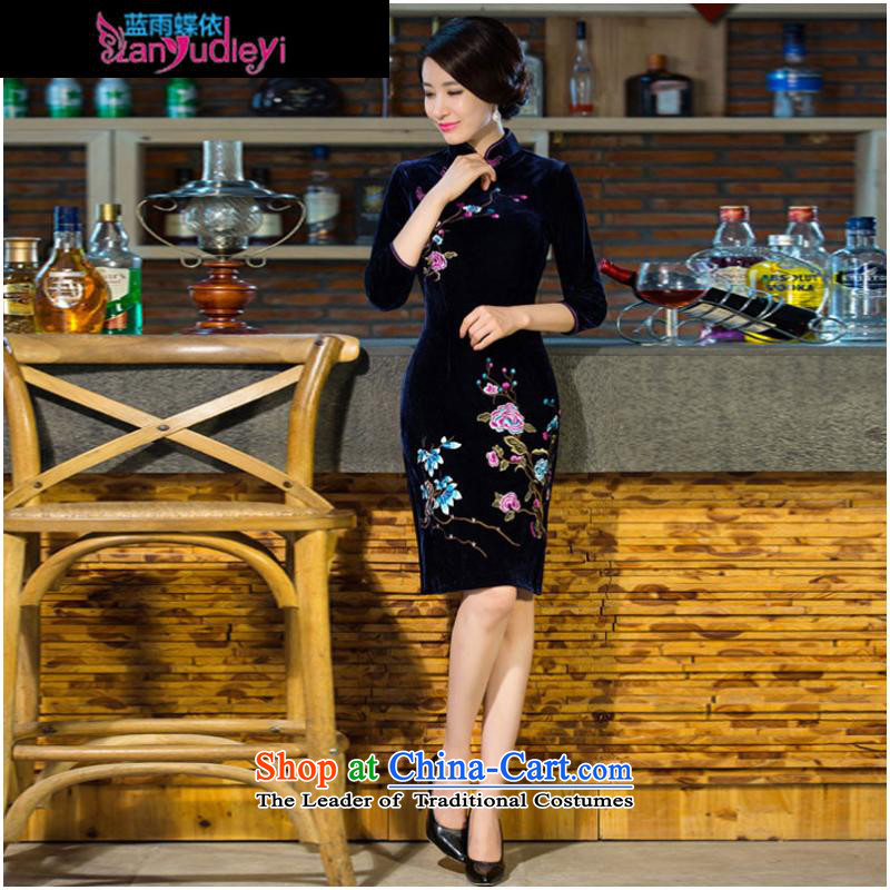 The Secretary for women involved in the autumn and winter 2015 * shop new moms with scouring pads in the skirt qipao Kim sleeve length) Improved retro wedding dresses #9038?XXXL Dark Blue