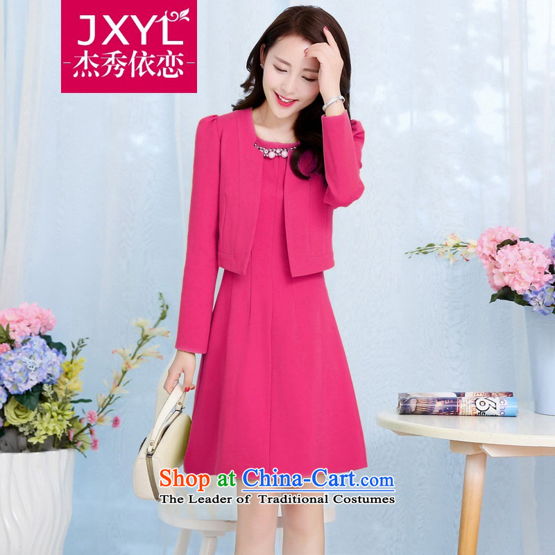 Jie-soo attachment 2015 kit red dress bride marriage the lift mast bows long-sleeved gown dresses two kits of deep red?XXL