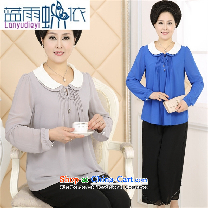 September female boutiques of older persons in the Older Women's Apparel mother load new liberal autumn large long-sleeved chiffon two-piece set with beige燲XXL female