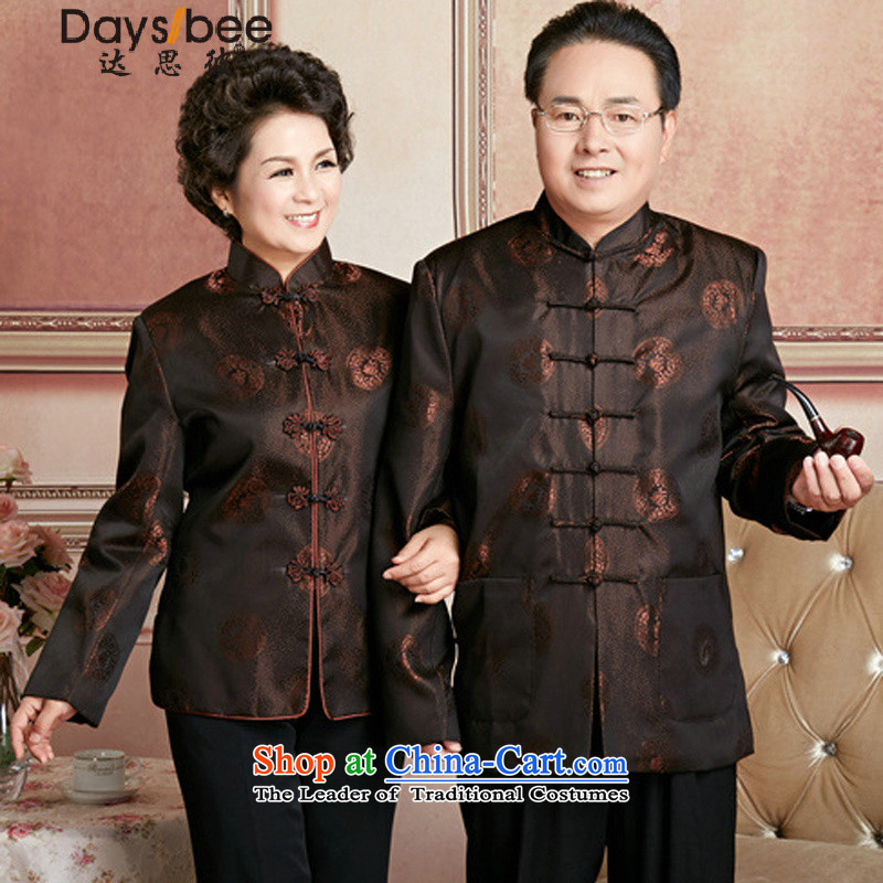 To reach the best of older women and men in Tang Dynasty, couples with the autumn and winter female Tang Dynasty made wedding jacket cotton coat聽2509-3 men_聽3XL thick