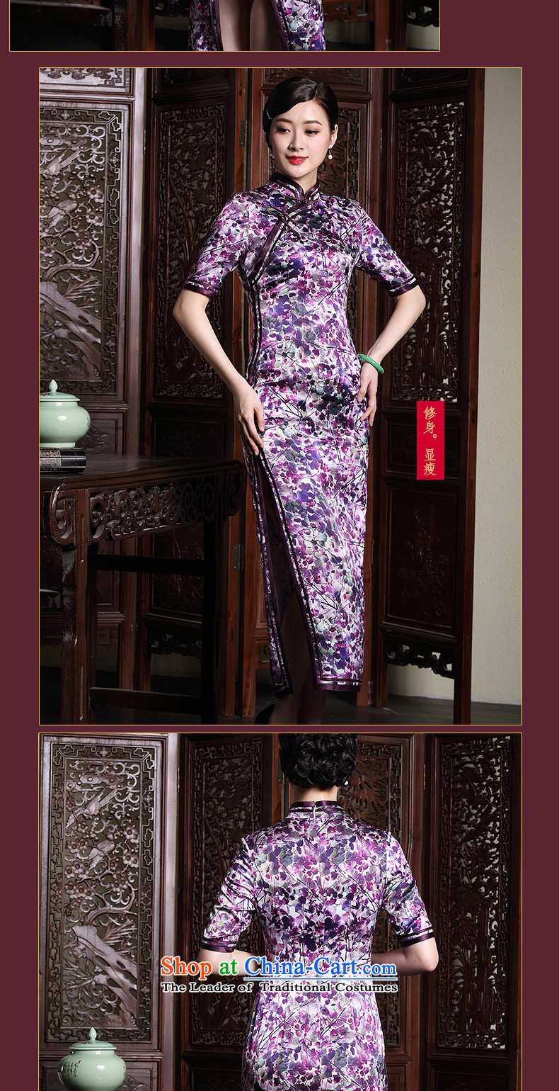 Seal of new Fall 2015 long silk cheongsam dress double insets Ms. retro in style qipao skirt picture color sleeves XXXL picture, prices, brand platters! The elections are supplied in the national character of distribution, so action, buy now enjoy more preferential! As soon as possible.