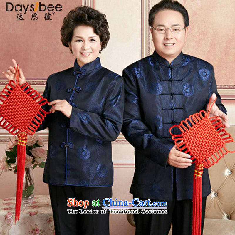 To reach the best of older women and men in Tang Dynasty couples with the autumn and winter female Tang Dynasty made wedding services 2383-10 cotton jacket women, low XXL